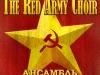red-army-choir